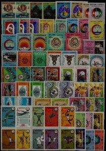 Kuwait 820/909 MNH lot SCV148.30