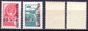 Kyrgyzstan. 1993. 16-17. Standard. MNH.