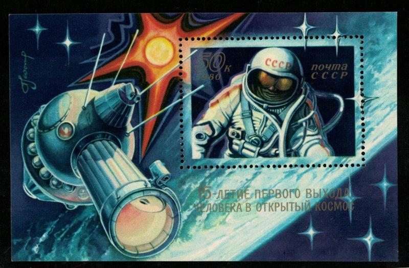 Space, Block, (3120-T)