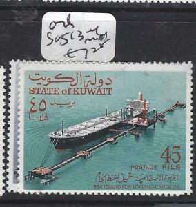 KUWAIT    (PP0405B)  BOAT   SG 513-4   MNH