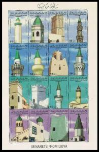 Libya 1262 ap sheet,MNH.Michel 1527-1542 bogen. Mosque Minarets and Towers,1985.