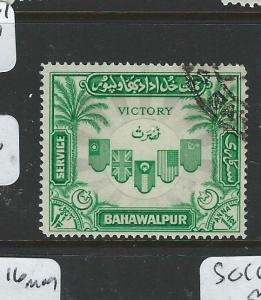 PAKISTAN BAHAWALPUR (B2107B) SGO19   VFU