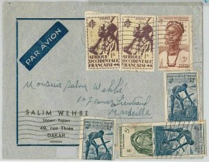 44684 - 44684 - Afrique occidentale AOF - POSTAL HISTORY - COVER from SENEGAL