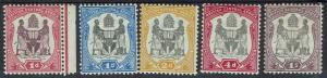 BRITISH CENTRAL AFRICA 1897 - 1900  ARMS RANGE TO 1/-