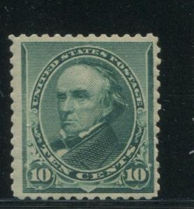1890 US Stamp #226 10c Mint Never Hinged F/VF Catalogue Value $475