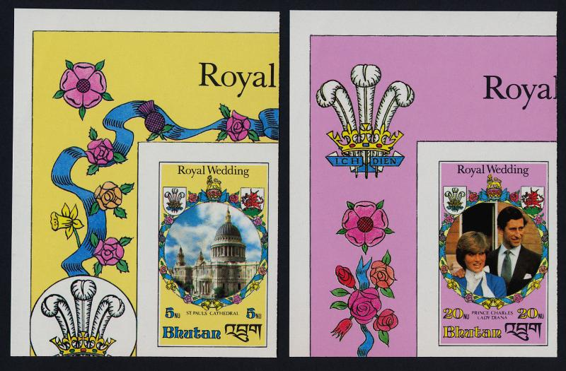 Bhutan 318-9 imperf MNH Charles & Diana Wedding, St Paul's Cathedral