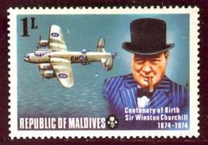 Maldives; 1974: Sc. # 524: *-/MHH Single Stamp