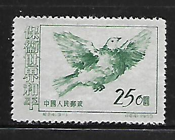 PEOPLE'S REPUBLIC OF CHINA, 187, MINT HINGED, PICASSO DOVE