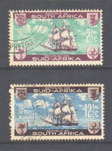 South Africa Scott 282/283 - SG222/223, 1962 Precinct Stone Set used