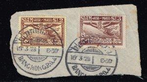 THAILAND STAMP SIAM  USED STAMPS ON PAPER