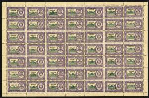 IFS BHOPAL Officials SGO338 1938 2a green and violet complete sheet of 49 U/M