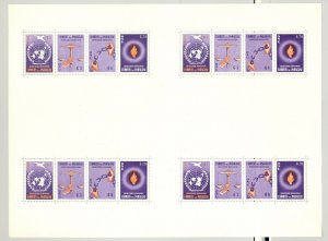 Paraguay #565-568 Human Rights, UN 1v Proof Sheet of 4 S/S