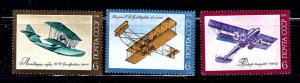 Russia 4277;42794280 MNH 1974 Partial set of airplanes