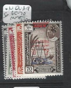 ADEN SOUTH ARABIAN FEDERATION (P0204B)  SG 65-70   MNH