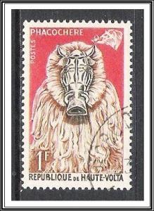Upper Volta #74 Animal Masks CTO NH