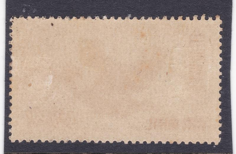 Japan a MH 59y Air stamp from 1950