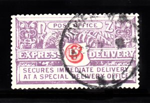 NEW ZEALAND SC# E1 EXPRESS DELIVERY STAMP - USED - SALE TO A USA ADDRESS ONLY