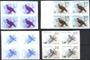Sri Lanka Sc# 691  693-694  877 (imperf Blocks/4) Mint Birds Progressive Proofs