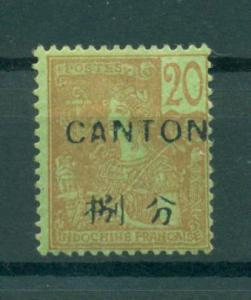 France Offices - China - Canton sc# 37 mh cat value $12.50