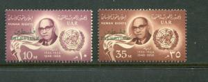 Egypt #N70-1 MNH