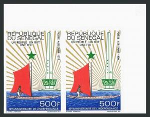 Senegal C79 imperf pair,MNH.Michel 420B. Independence,10,1970.Sailing canoe.