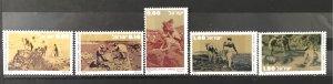 Israel 1976  #616-20, MNH, CV $1.25