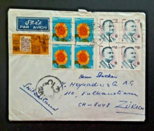 1972 Cairo Egypt & UAR To Zurich Switzerland Multi Franked Airmail Cover