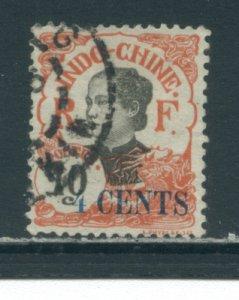 Indo-China 69  Used cgs