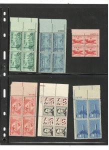 UA AIRMAIL PLATE BLOCK OF 4 COLLECTION, MINT, MOSTLY MNH