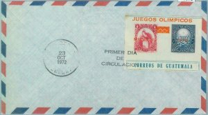 86075 - GUATEMALA - POSTAL HISTORY - FDC COVER: Souvenir / S OLYMPIC GAMES Birds