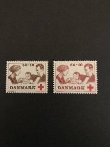 Denmark 1969 #B42-3 MNH CV $1.30