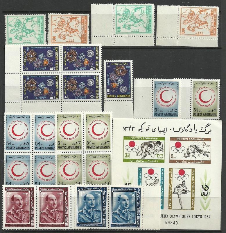 Afghanistan  - lot # 90 - 32 sets &  10 MS all MNH -  3 Scans