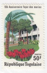 Togo, Sc 933 (2), MNH, 1976, Marine Exhibition