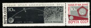 1966, Space, USSR, 10K (RT-1159)