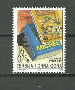 Serbia and Montenegro 2003  Stamp Day set MNH