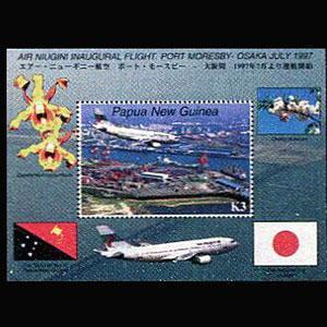 Papua New Guinea MNH S/S 923 Air Niugini 1997