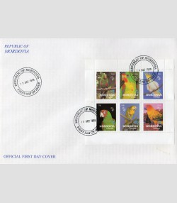 Mordovia 1998 Scout Jamboree-Exotic Birds Sheet Perforated in official FDC