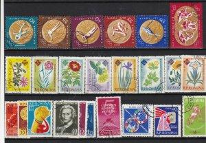 Romania stamps Ref 13822