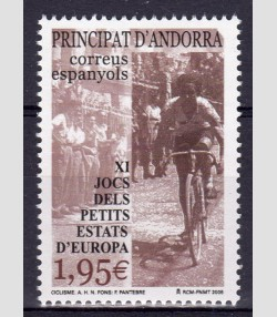 Andorra 2005 CYCLING 9th.Games of Small European States 1v Perforated MInt (NH)