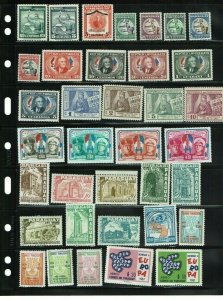 Paraguay 36 all appear Never Hinged, very few minor faults - G220