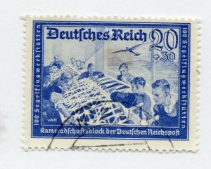 Germany 1943 Early Issue Fine Used 20pf. NW-100737
