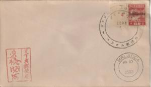 Malaya 1943 Japanese Occupation Trengganu opt 4c Pictorial Plate No 4 on cover