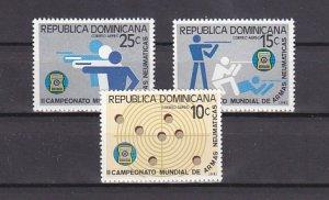 Dominican Rep., Scott cat. C338-C340. Sharpshooting Championship issue. ^
