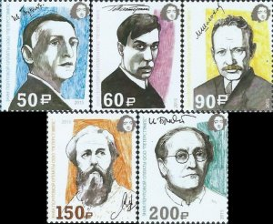 Russia. Finland. 2015. - Peterspost. 2015 is the Year of Literature in Russia. T