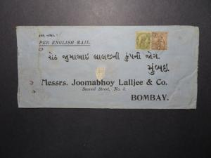 India 1923 Camp Aden Cover to Bombay / Wax Sealed - Z11629