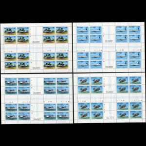 TUVALU 1980 - Scott# 142-5 Sheets-Planes NH