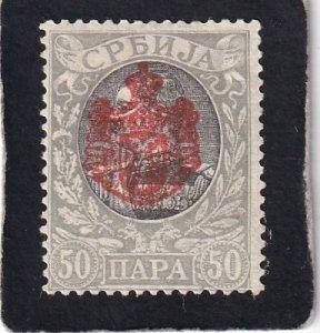 Serbia,   #   75B     unused