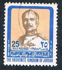 Jordan 1056 Used King Hussein (BP6114)