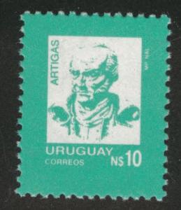 Uruguay Scott 1199 MNH** stamp from 1980 set