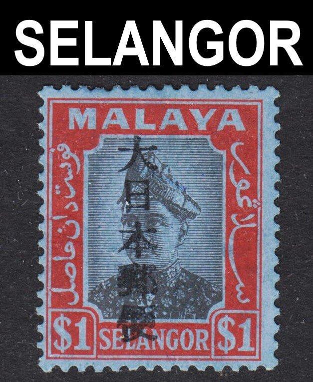 Malaya Selangor Scott N16 F+ mint OG HH.